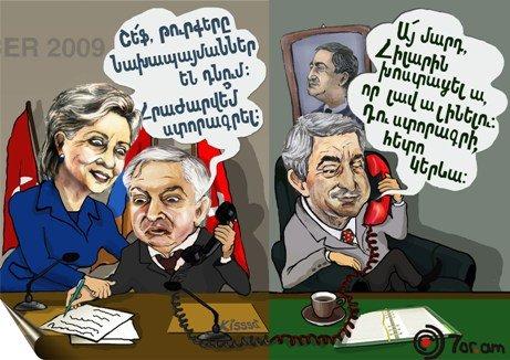 Serj, Edward and Hillary